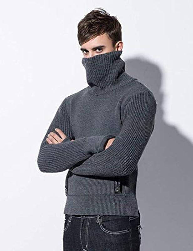 Męski sweter z zwijanym kołnierzem sweter dziergany gruby sweter stÓjka Troyer z odzieżą bluza z kapturem sweter: Odzież