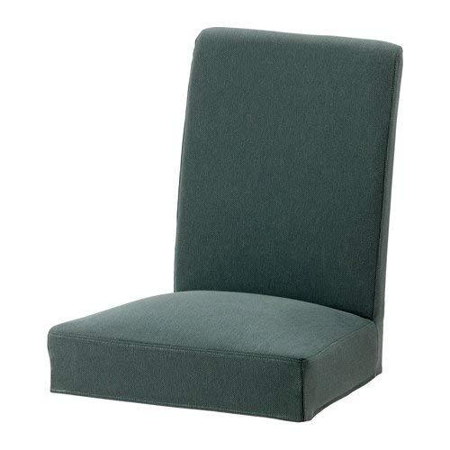 IKEA 4パック椅子カバー、finnstaターコイズ   B073YWY7Z8
