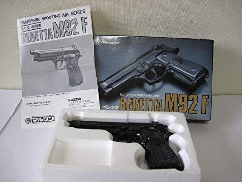 マルシン ビンテージエアガン ベレッタM92F BERETTA M92F 元箱 説明書付き