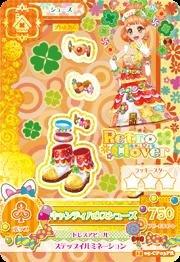 15 05-CP03 [プレミアムレア] : キャンディハウスシューズ/栗栖ここねの商品画像