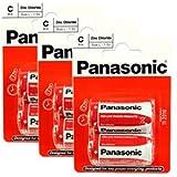Panasonic R14RZ-2BP Zinc Chloride C Size Battery - 3 Packs