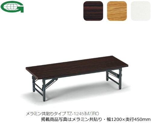 折りたたみ座卓(幅120×奥行60cm)(共貼り)(TZ-1260)(RO(M7)) B003ZK2A9G RO(M7) RO(M7)