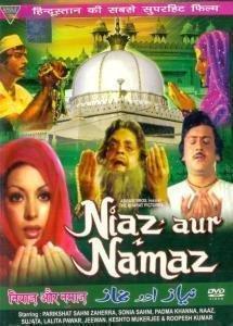 Aye momino niaz dilao imam ki | niaz aur namaz | a. Shamsheer.