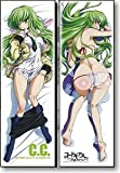 Code Geass Lelouch of the Rebellion R2 Dakimakura