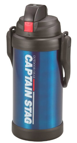 Captain stag (CAPTAIN STAG) New Surface double stainless water jug 2 liters navy UE-2001 (japan import)