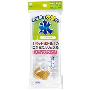 Japan Bottle Size Ice Stick Tray with Cover