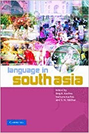 Language in South Asia (2008-04-21)