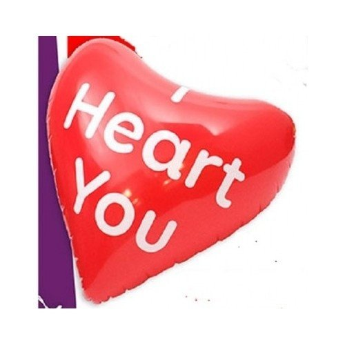 1b56d487a7638 Valentine's Day Inflatables
