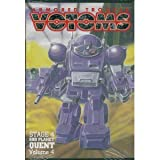 Armored Trooper Votoms: God Planet Quent - Stage 4, Vol. 4