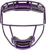Schutt Fielder's Guard Softball Face Mask for Fast Pitch Soft