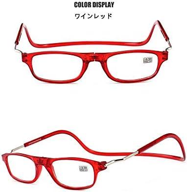 老眼鏡, 磁石+スロット, 老眼鏡明確なビジョン, 男性と女性の屋外透明レンズ, 老眼鏡を首に掛けることができます, ブルーライト, UV カット,赤,4.0