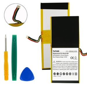 TLP-040 Li-Pol Battery - Rechargeable Ultra High Capacity - Tablet Replacement Battery