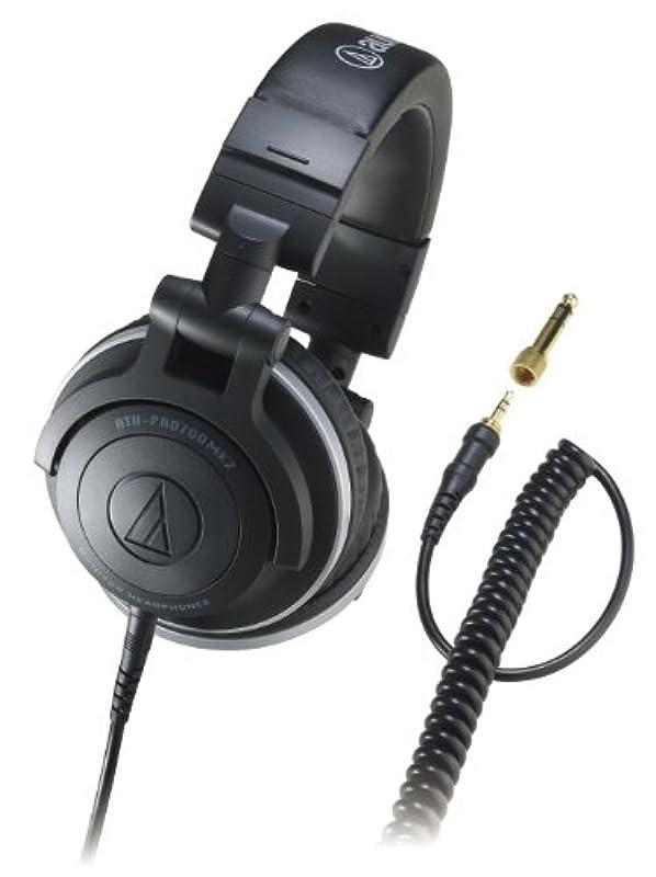 오디오 테크니카 밀폐형 DJ 헤드폰 ATH-PRO700MK2