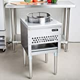 "KITMA 16"" Gas Wok Range - Commercial Liquid Propane Cooking Performance Group - Restaurant Equipment, 110,000 BTU"