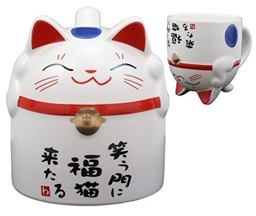 Ebros Gift Topsy Turvy Lucky Cat Maneki Neko With Japanese Calligraphy Of Happiness Ceramic Coffee Latte Espresso Cappuccino Tea Mug Drinking Cup 10oz Home Kitchen Decor Collectible (Lucky Blue Dots)
