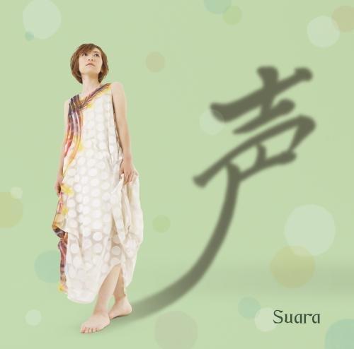 Suara / 声[初回限定盤]