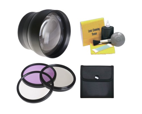 Sony Cybershot DSC-H50 2.2x High Definition Super Telephoto Lens + 74mm 3 Piece Filter Kit + Nwv Direct 5 Piece Cleaning Kit by Digital Nc
