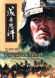Amazon.com: GENGHIS KHAN - Historical TV Series (10 DVD Set ...
