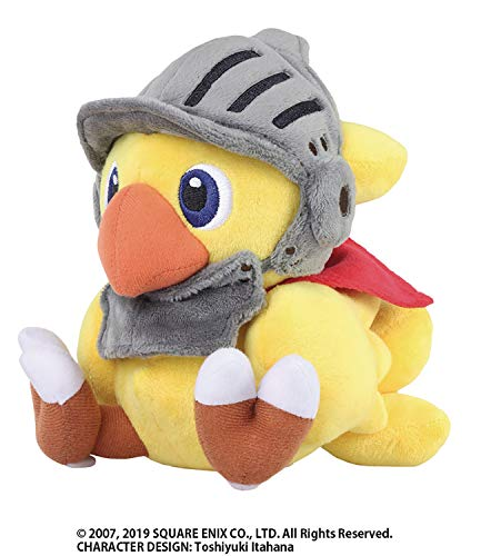 Square Enix Chocobo's Mystery Dungeon Every Buddy!: Chocobo (Knight Version) - Plush Chocobo