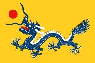 Image result for qing dynasty flag