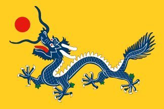 amazon com china imperial dragon 1890 1912 flag of the qing