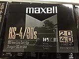 3PCS MAXELL DDS 4MM Data Cartridge HS-4/90S