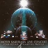 Live Concert: Star Ocean & Valkyrie Profile by Motoi Sakuraba (2003-10-22)