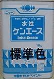 日本ペイント 水性ケンエース(艶消し) 標準色 N-90 16Kg