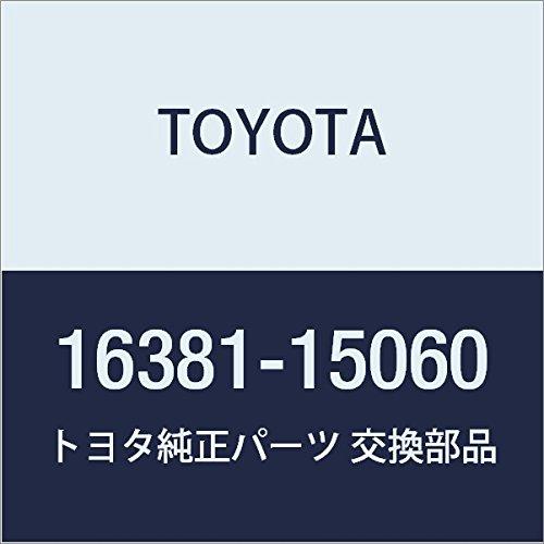 Toyota 16381-15060 Fan Belt Adjusting Bar