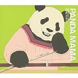 気ままに パンダママ(DVD付)