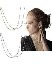 2 قطعة غطاء الوجه سلاسل النظارات حبل حامل قلادة للنساء سيدة بنات أطفال ليبيتو