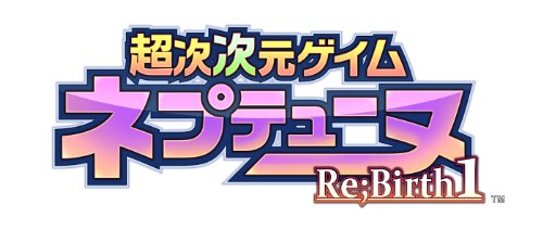 Hyperdimension Neptunia Re;Birth1(Limietd Editon)(Japan Import) by Sony (Image #1)
