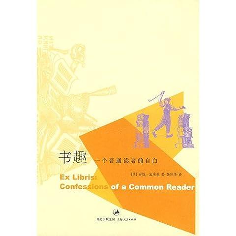 Ex Libris: Confessions of A Common Reader (Confessions Of A Common Reader)
