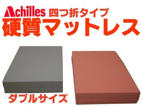アキレス 変則タイプ四つ折りマットレス ダブルサイズ 135x200x4cm 固め (ブル) B007JQ8TDI ブル ブル