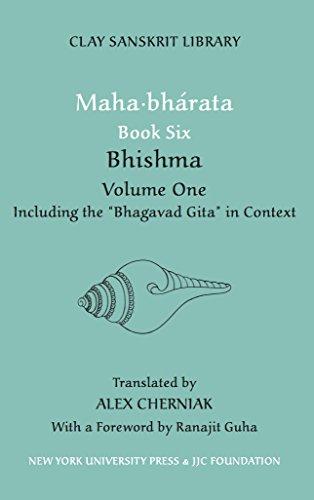 His 6 Majesty Piece (Mahabharata Book Six (Volume 1): Bhishma (Clay Sanskrit Library))