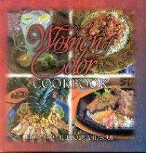 Women of Color Cookbook pdf