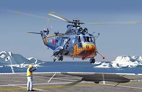 Cyber Hobby Models S-61A Sea King