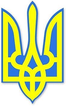 Trident Tryzub Ukrainian Ukraine Car Chrome Emblem Auto Decal Sticker LARGE 2.5 CNPL-TRYZUB-LRG