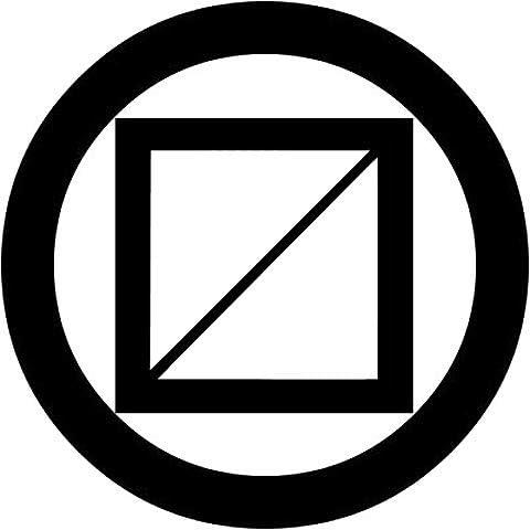 家紋シール 「丸に枡」6枚入 男性紋・女性紋・子供サイズ・黒地用・白地用 貼付け家紋 着物用 KOM194