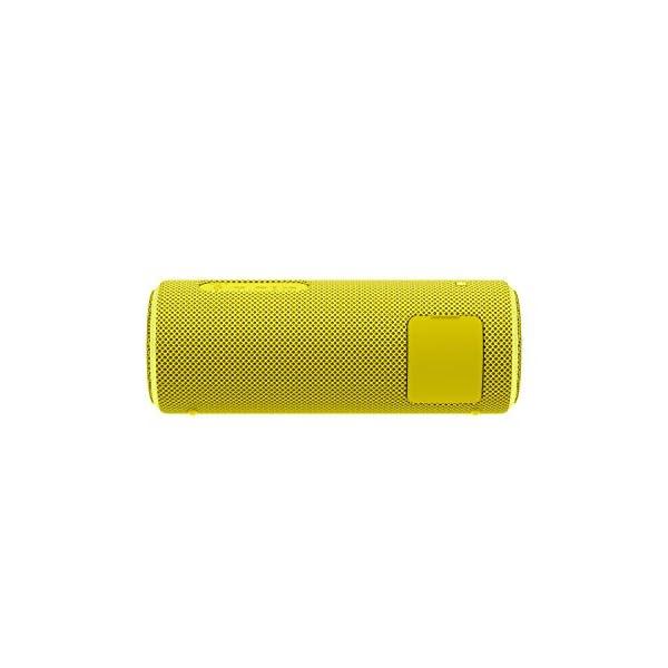 Sony SRS-XB21 Enceinte portable sans fil Bluetooth Waterproof avec effet lumineux - Jaune 4