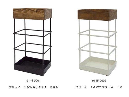 【CREER】 プリュイ I&W カサタテA 2種 (IV()) B00KD2S3MMIV()