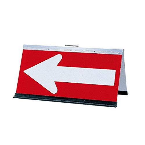 普通反射折りたたみ方向指示板(赤×白矢印) H500×W900 B016U4MI40
