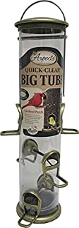 product image for Aspects 420 Antique Brass Quick Clean Big Tube Feeder, Large, Brown/A