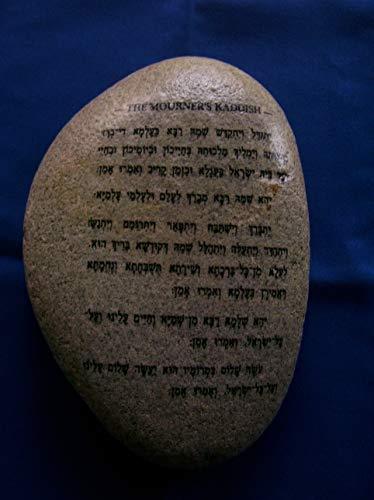 Medium Mourners Kaddish Rock Stone Gift Idea for Jewish Shiva Funeral