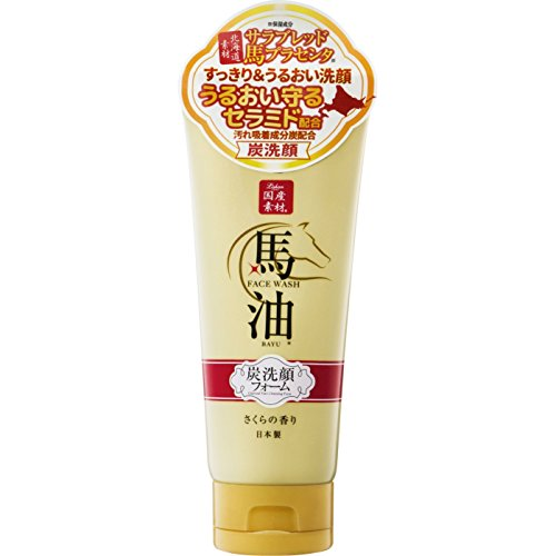 Lishan 100% Natural Japanese Horse Oil Bayu and Charcoal Mix Cleansing Moisturizing Face Wash 130g (4.5oz) Japan Import Made in Japan