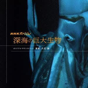 Nhk Shinkai Project Originaltr