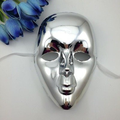 Fashion Cosplay for Halloween Masquerade Carnival Party Prom Carnival Mask (Silver) (Adult Silver Werewolf Costume)