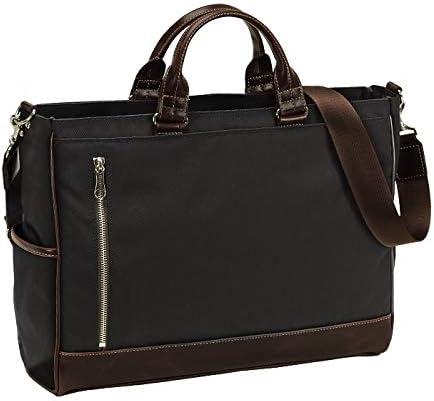 平野鞄 ビジネスバッグ トートバッグ カジュアルバッグ メンズ B4 2way タブレットナイロン ショルダーベルト 通勤 横幅40cm 黒 カーキ 紺 +オリジナル高級ムートングローブ