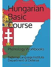 Hungarian Basic Course: Phonology Workbooks