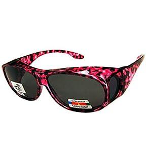 Unisex Camouflage Sun Shield Fit Over Sunglasses Polarized - Wear Over Prescription Glasses - Cover Over Glasses - Size Medium in Pink Camo (Microfiber Pouch Included)